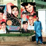 पाकिस्तान मे वीडियो पायरेसी