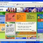 प्रथमावलोकन : भारत सरकार का राष्ट्रीय पोर्टल